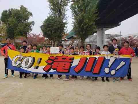 11月24日(日) 北区子ども会親善ドッジボール大会