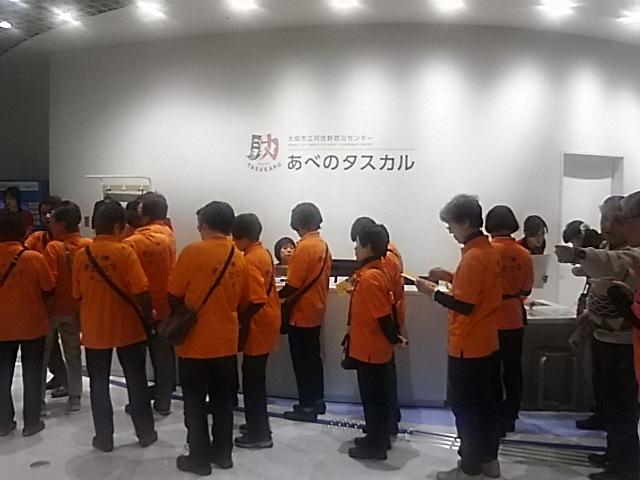 11月30日(土) 防災研究会